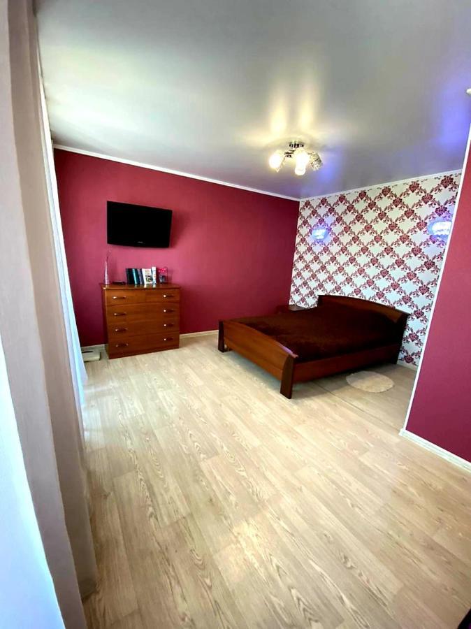 Апартаменты/квартира Comfortable apartments in the center - отзывы Booking
