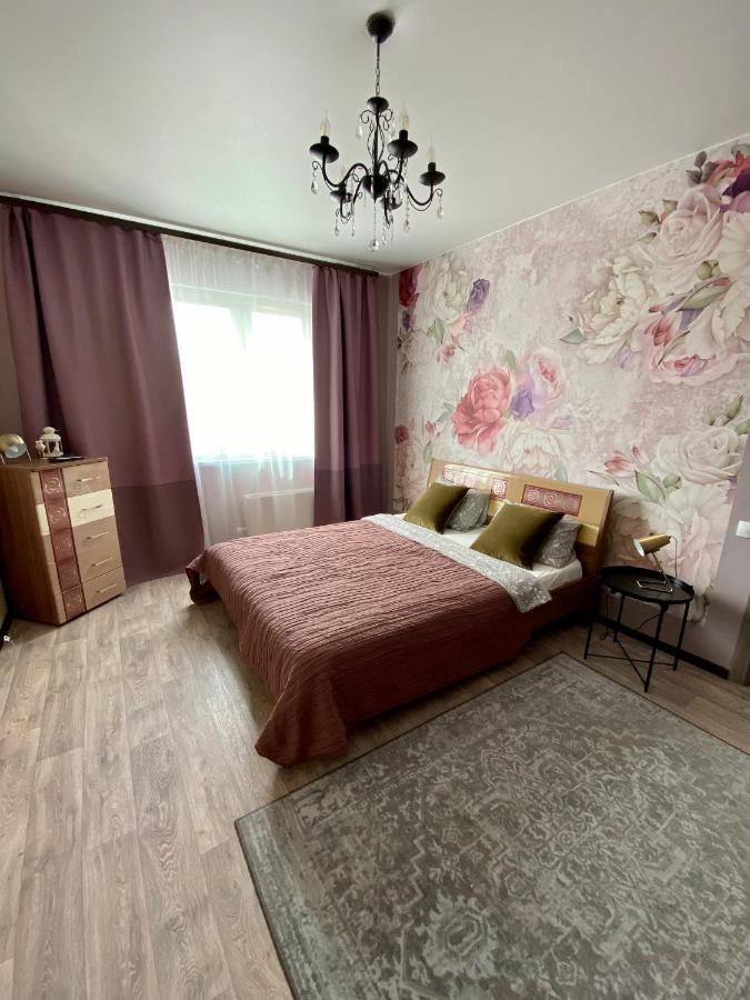 Апартаменты/квартира  Уютная квартира на Ауре