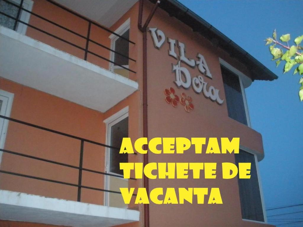 Гостевой дом  Гостевой дом  Vila Dora