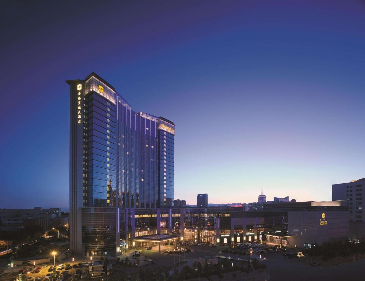 Отель  Отель  Shangri-La Hotel, Hohhot