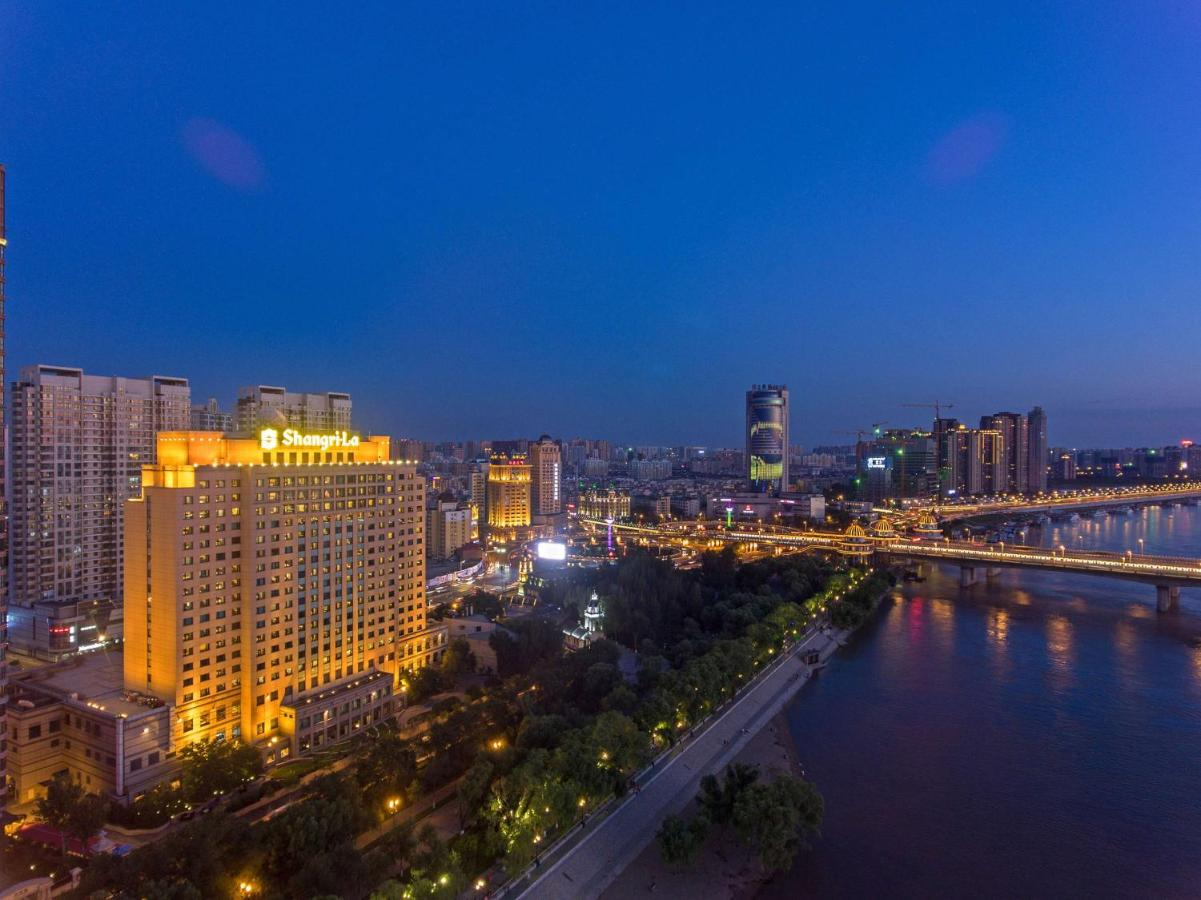 Отель  Shangri-La Hotel Harbin  - отзывы Booking