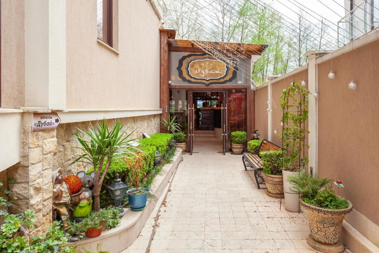 Гостевой дом адлер дубай покупка дома болгарии