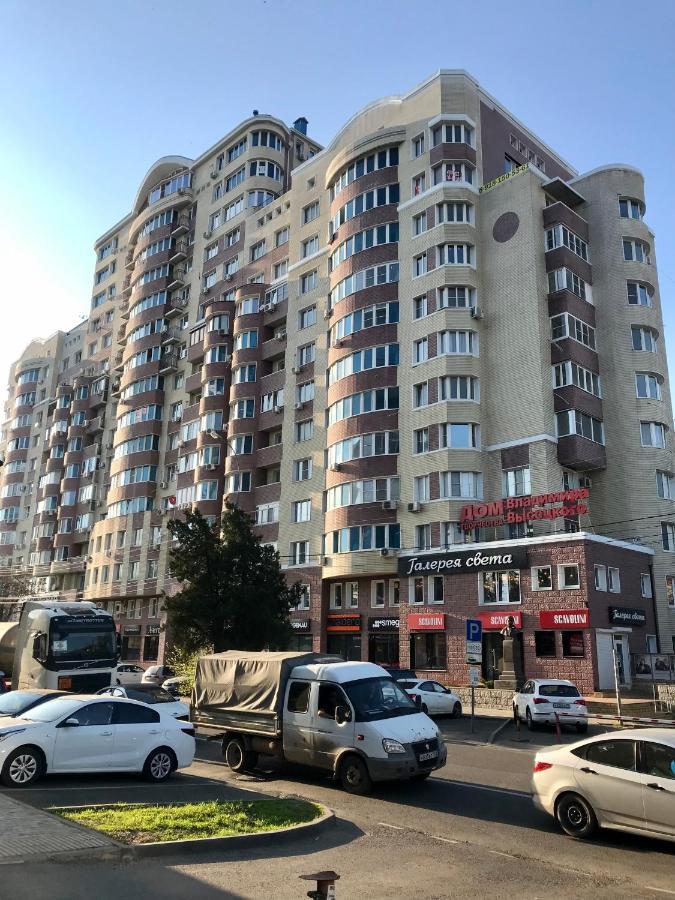 Апартаменты/квартира 2-х комнатная Квартира - отзывы Booking