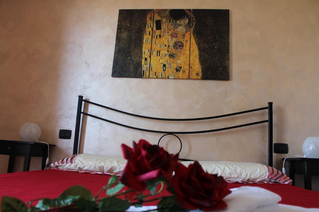 Отель типа «постель и завтрак» B&B Colle Sul Mare - отзывы Booking
