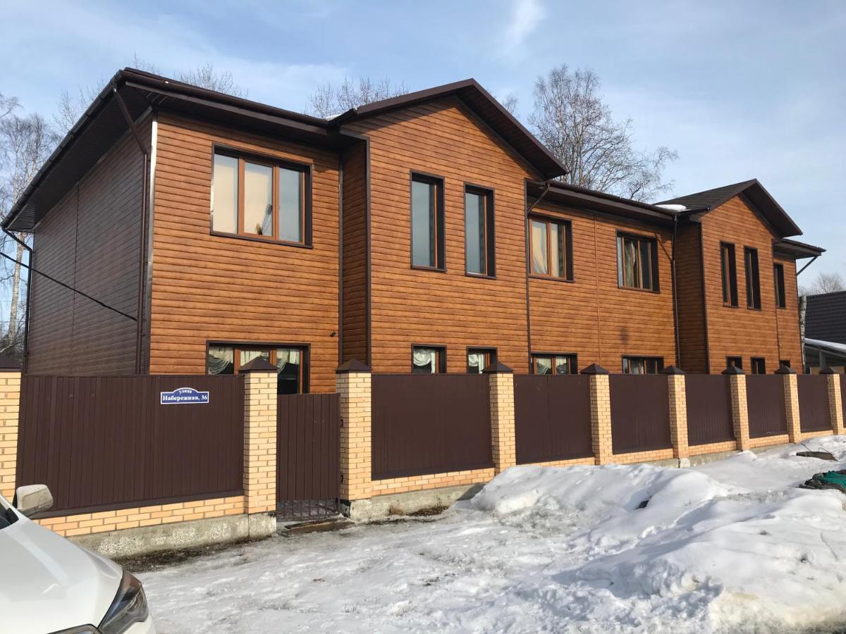 Дом для отпуска  Guest House on Naberezhnaya st  - отзывы Booking