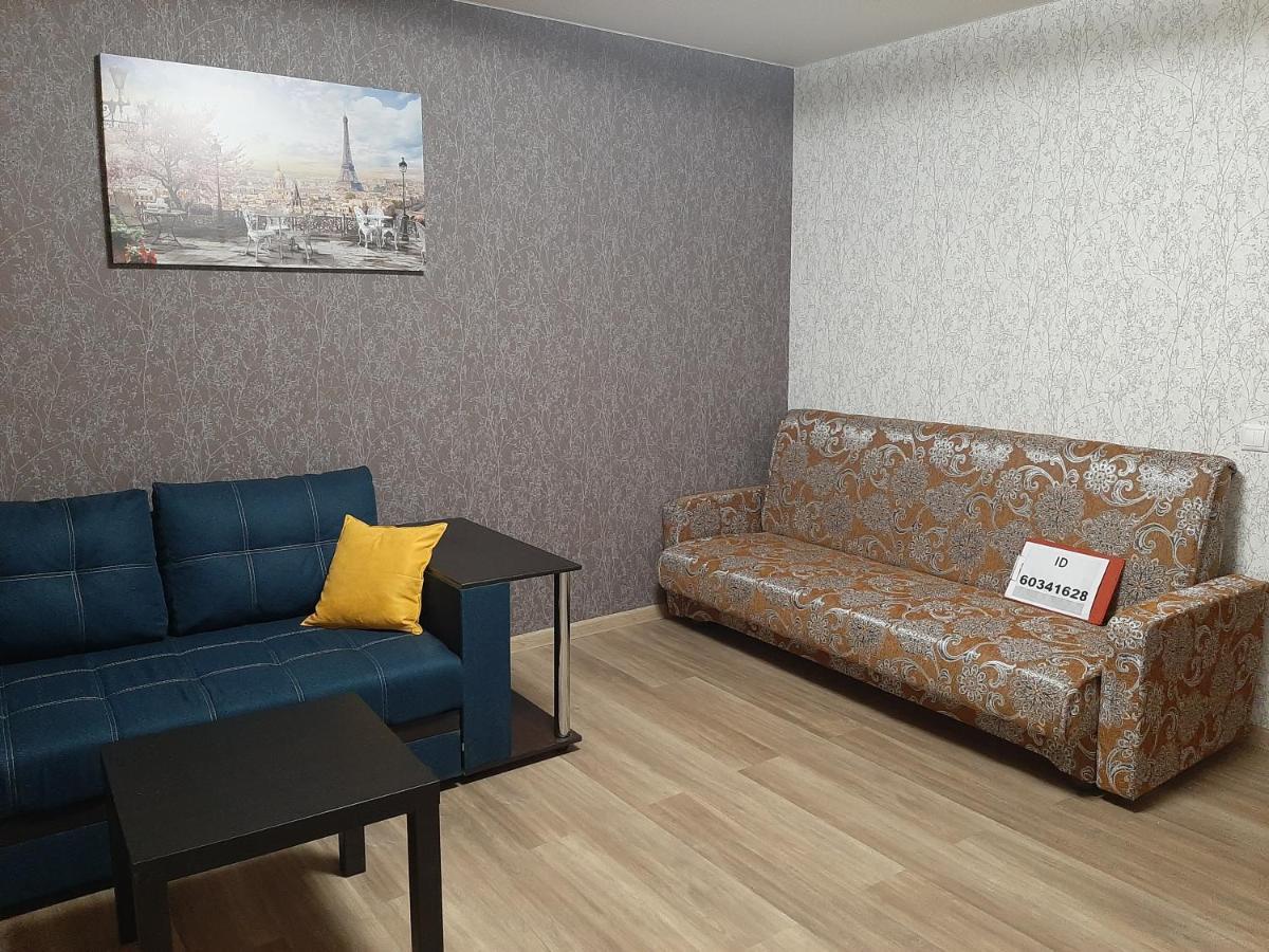 Апартаменты/квартира Прекрасная квартира с новым ремонтом