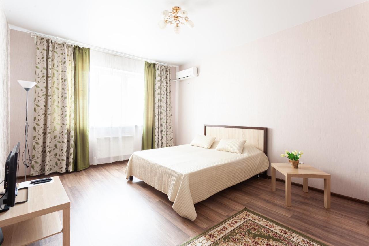 Апартаменты/квартира Kak Doma Apartmens - отзывы Booking