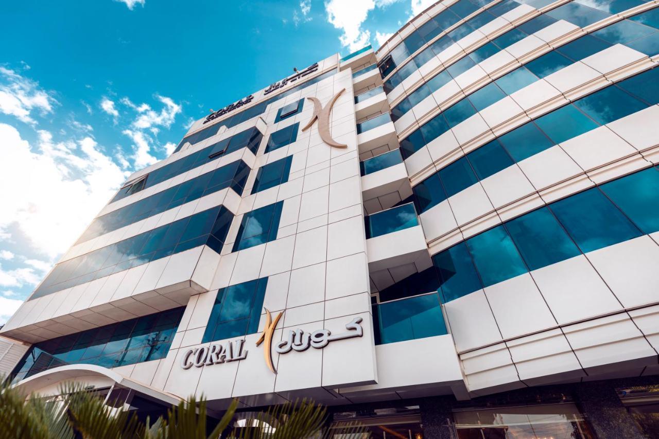 Отель  Отель  Coral Baghdad Hotel