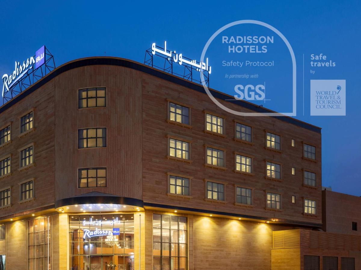 Отель Отель Radisson Blu Hotel, Buraidah