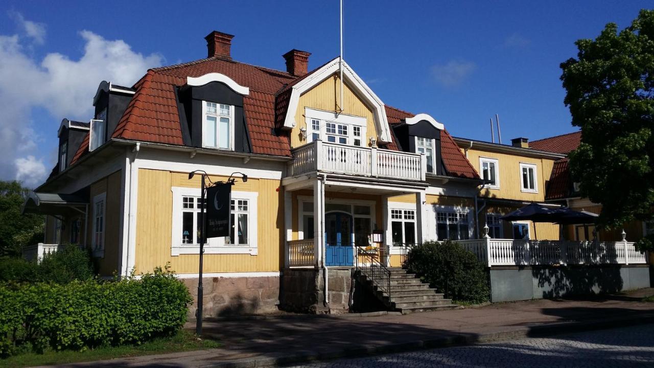 Отель  Broby Gästgivaregård  - отзывы Booking