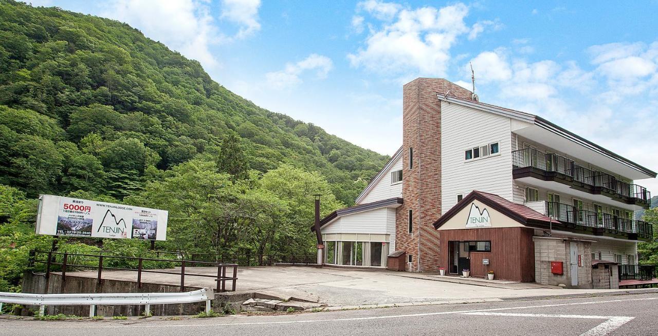 Лодж  Tenjin Lodge