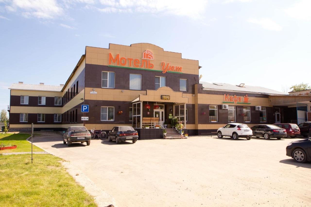 Мотель  Мотель Уют  - отзывы Booking