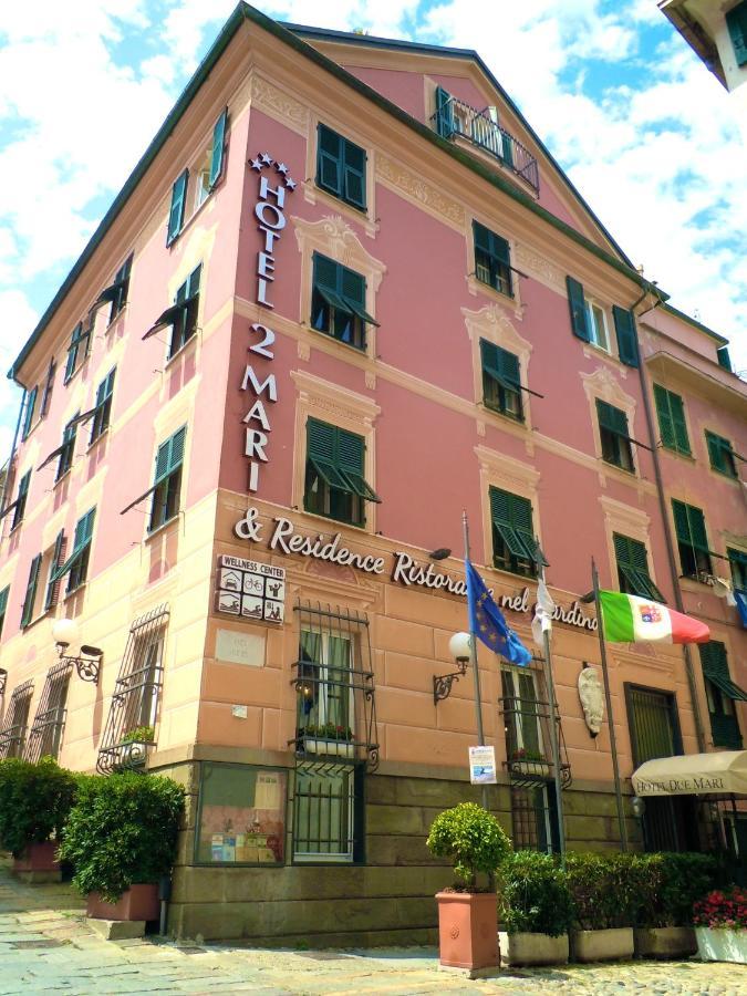 Отель  Hotel Due Mari  - отзывы Booking