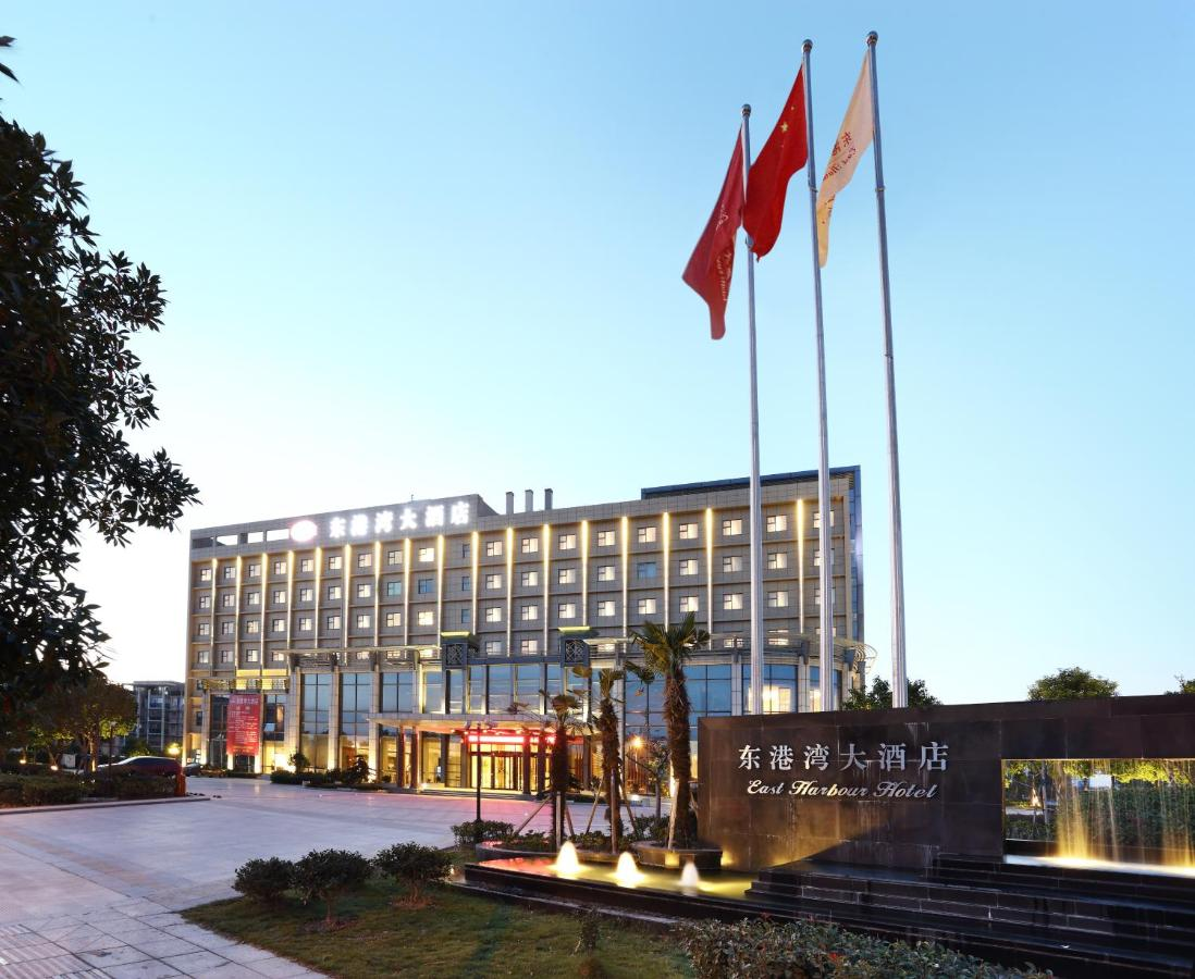 Отель  Ningbo East Harbour Hotel