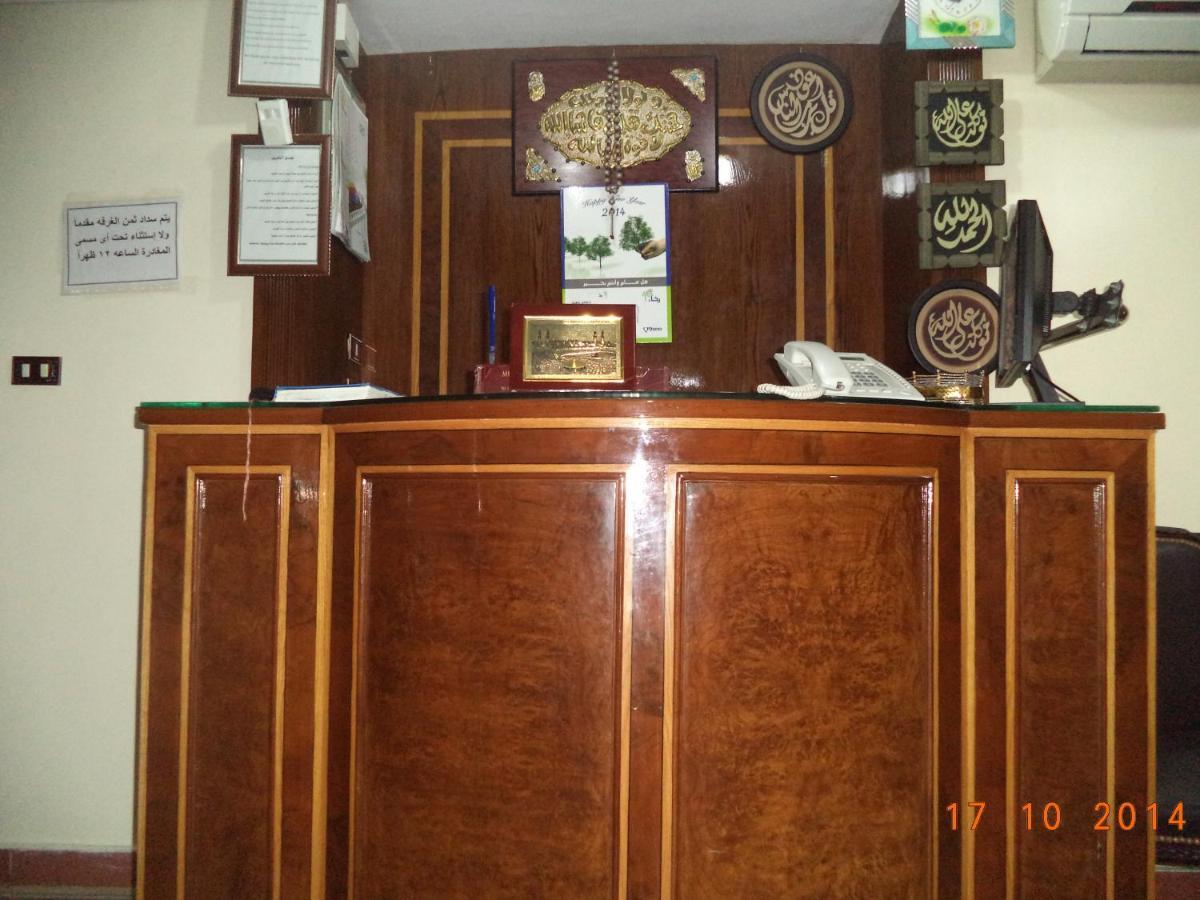 Отель  Отель  Al Maghraby Hotel