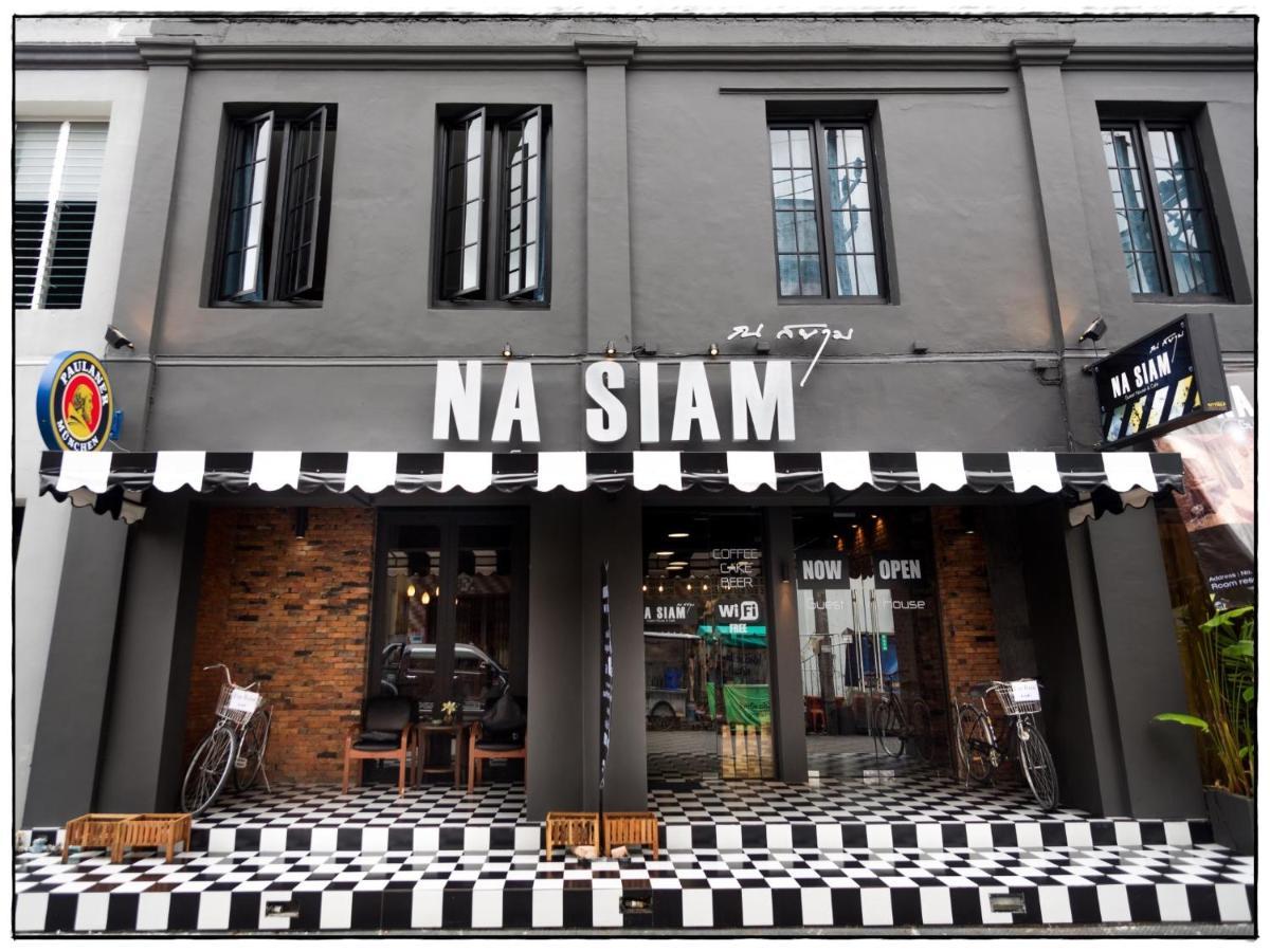 Гостевой дом  Na Siam Guesthouse  - отзывы Booking