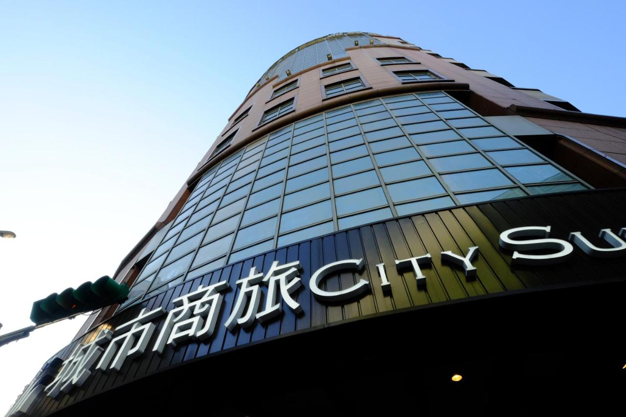 Отель  City Suites - Taipei Nandong