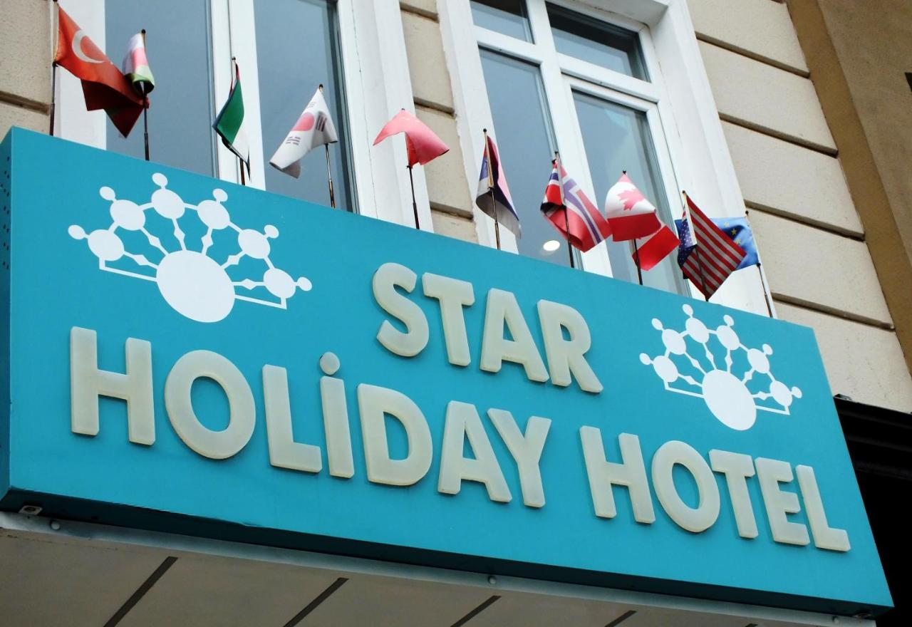 Отель Star Holiday Hotel - отзывы Booking