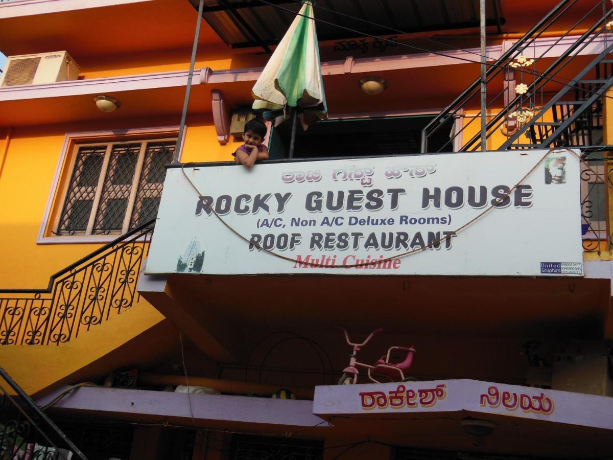 Гостевой дом  Rocky Guesthouse