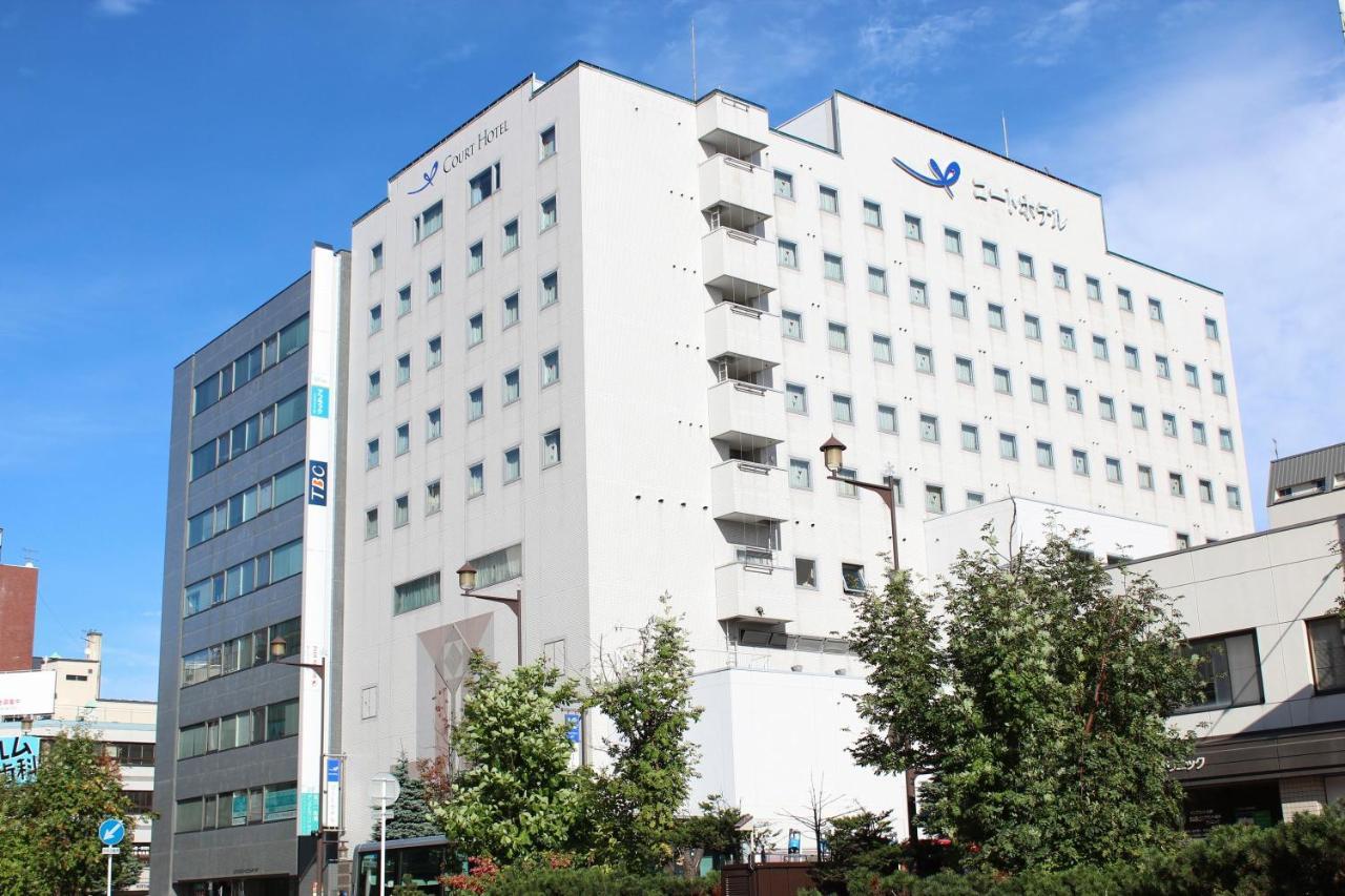 Отель эконом-класса  Court Hotel Asahikawa