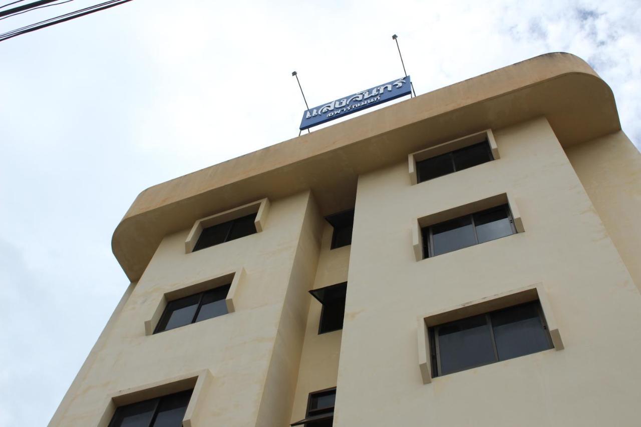 Апартаменты/квартиры  Saeng Chan Apartment  - отзывы Booking