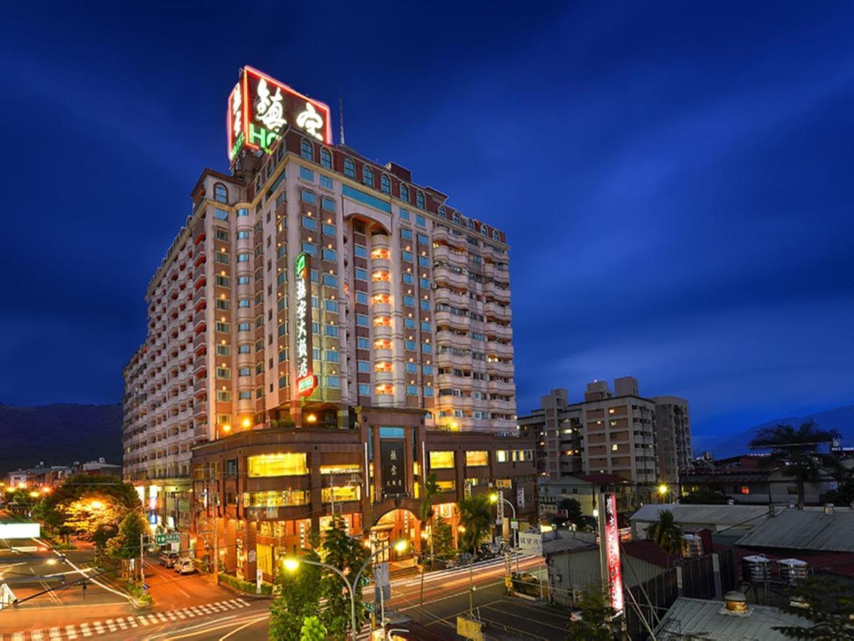 Мини-гостиница  Cheng Pao Hotel