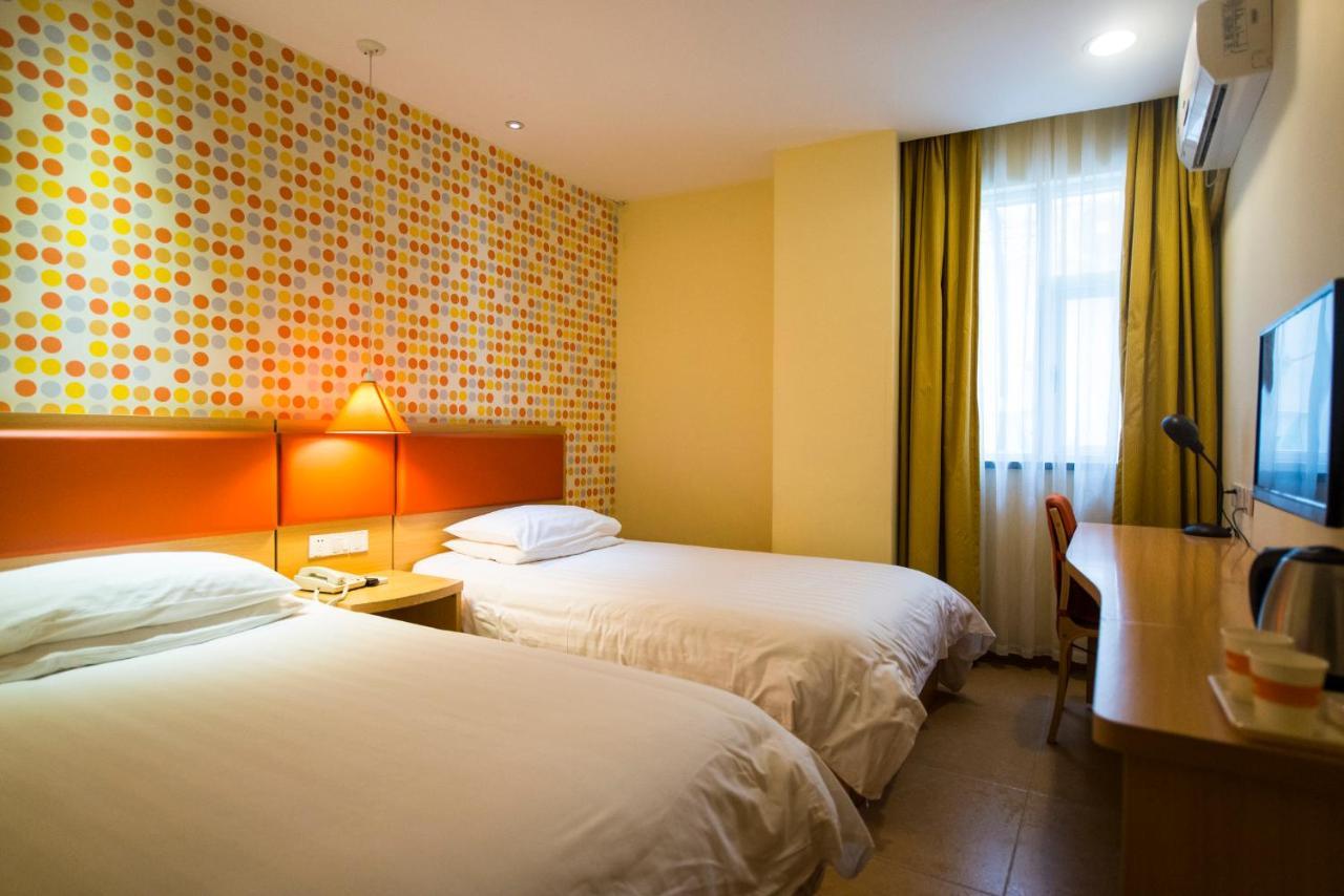 Отель  Отель  Home Inn Hangzhou West Lake