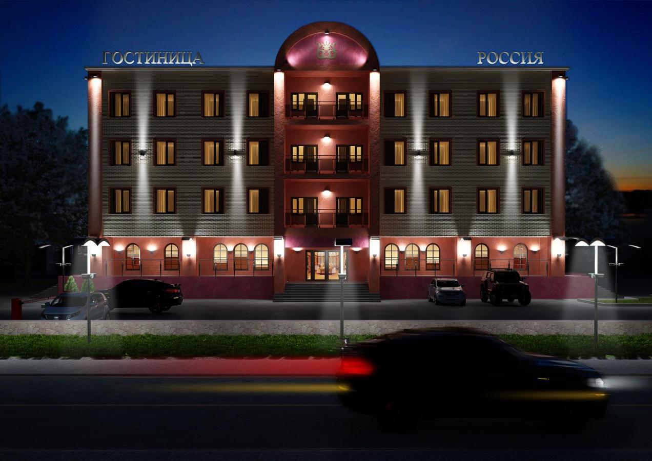 Отель Гостиница Россия - отзывы Booking