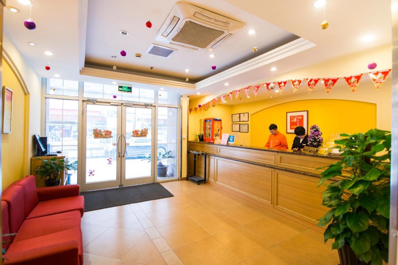 Отель  Home Inn Harbin North Station Jiangbei University Town  - отзывы Booking