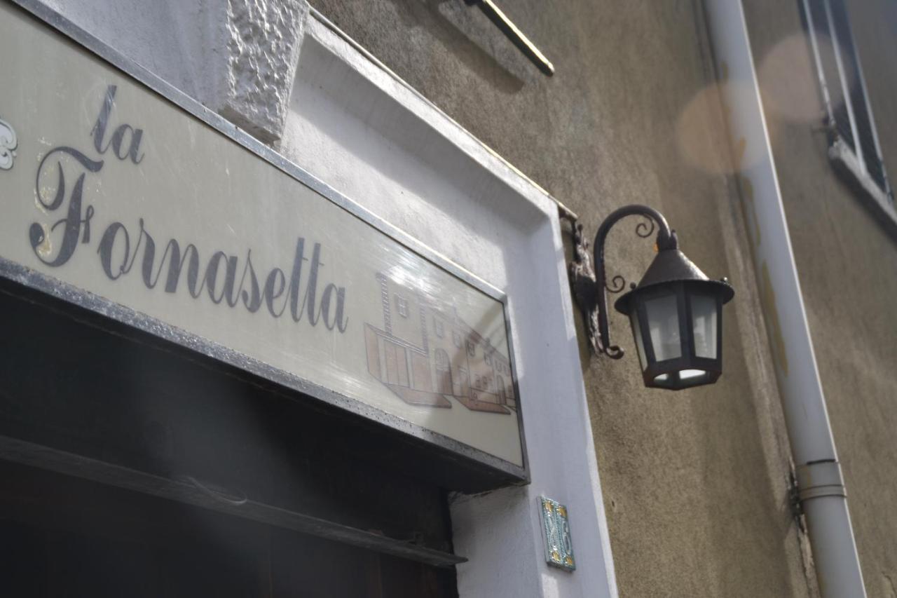 Отель типа «постель и завтрак»  La Fornasetta  - отзывы Booking