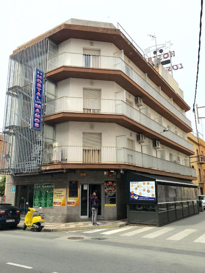 Гостевой дом  Hostal Los Maños  - отзывы Booking