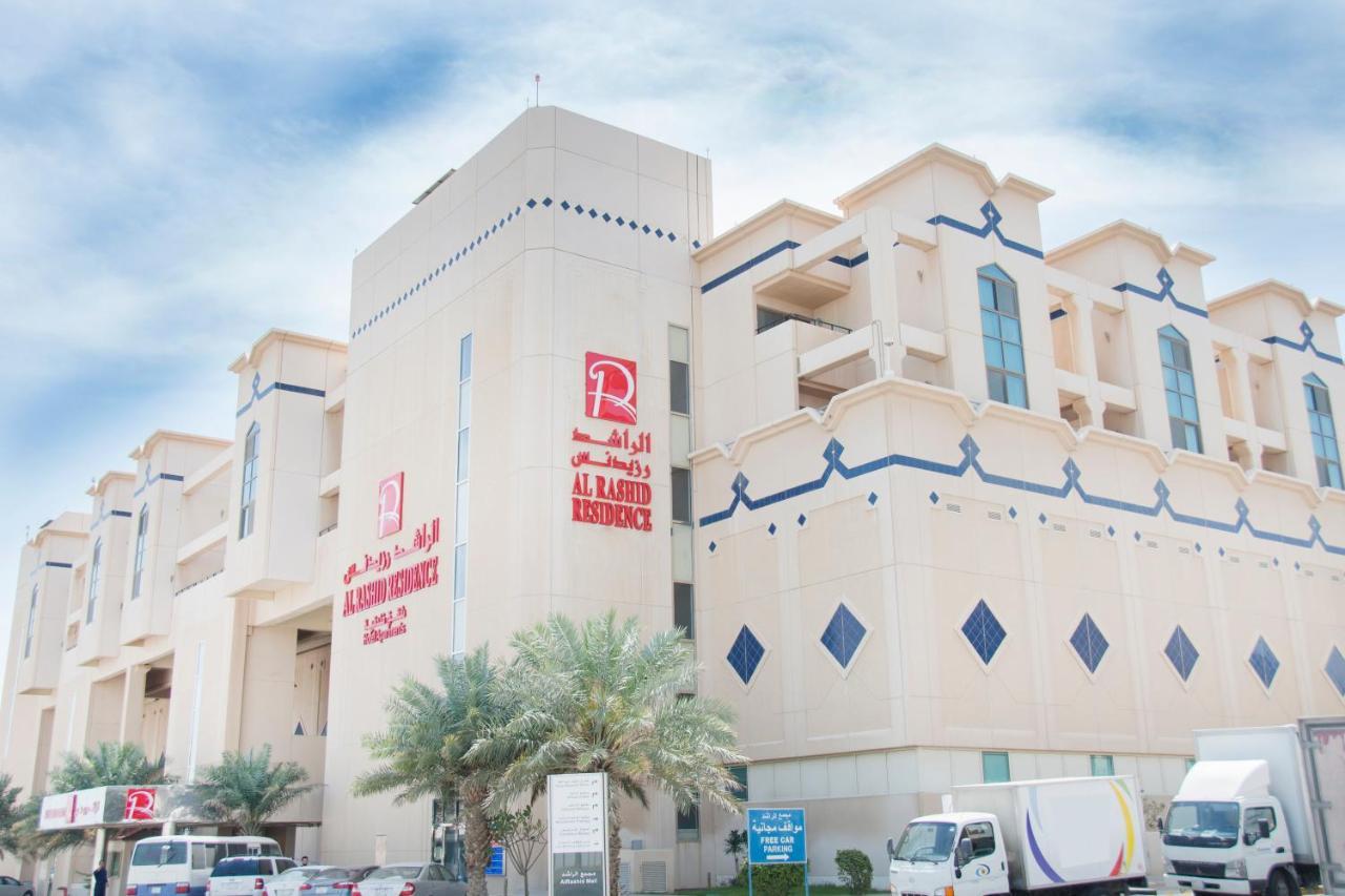 Апарт-отель  Al Rashid Residence  - отзывы Booking