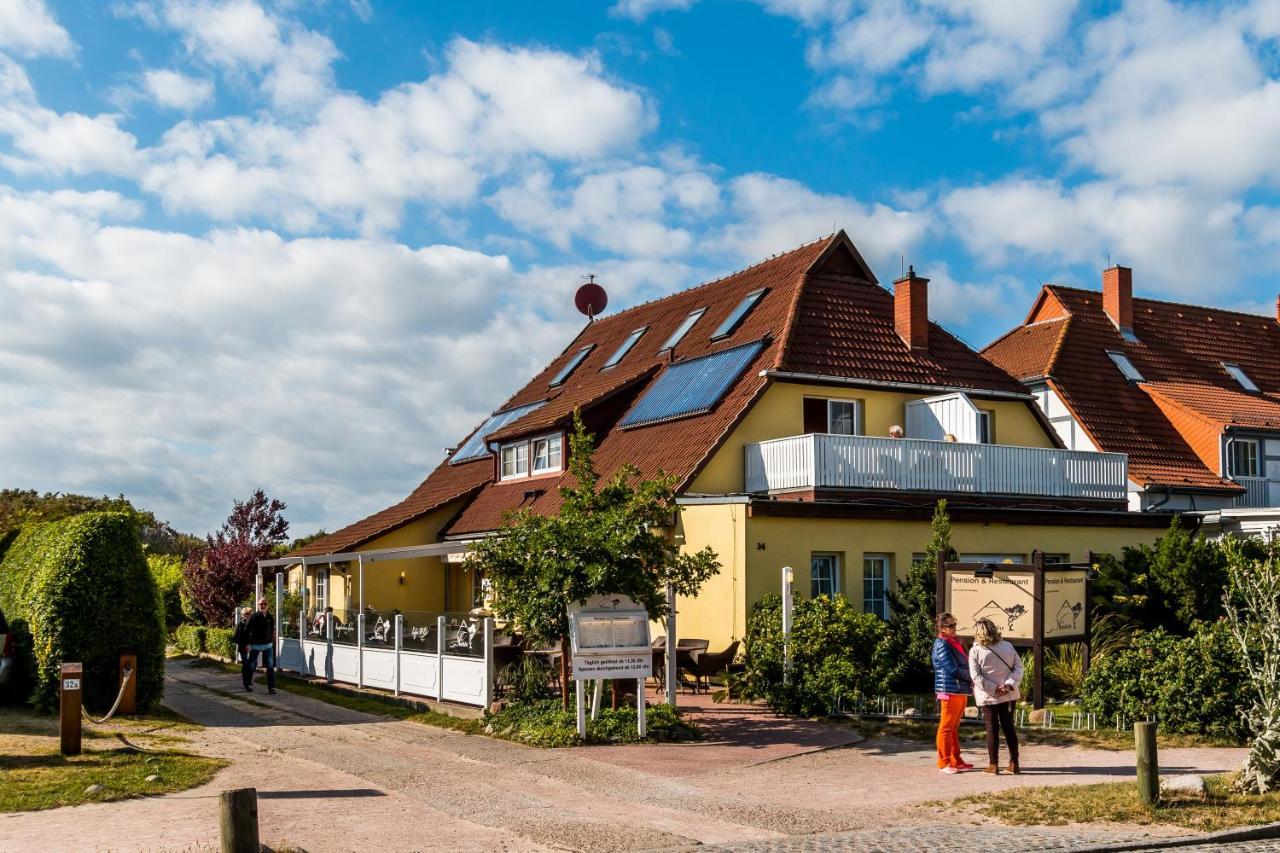 Гостевой дом  Haus Nordlicht