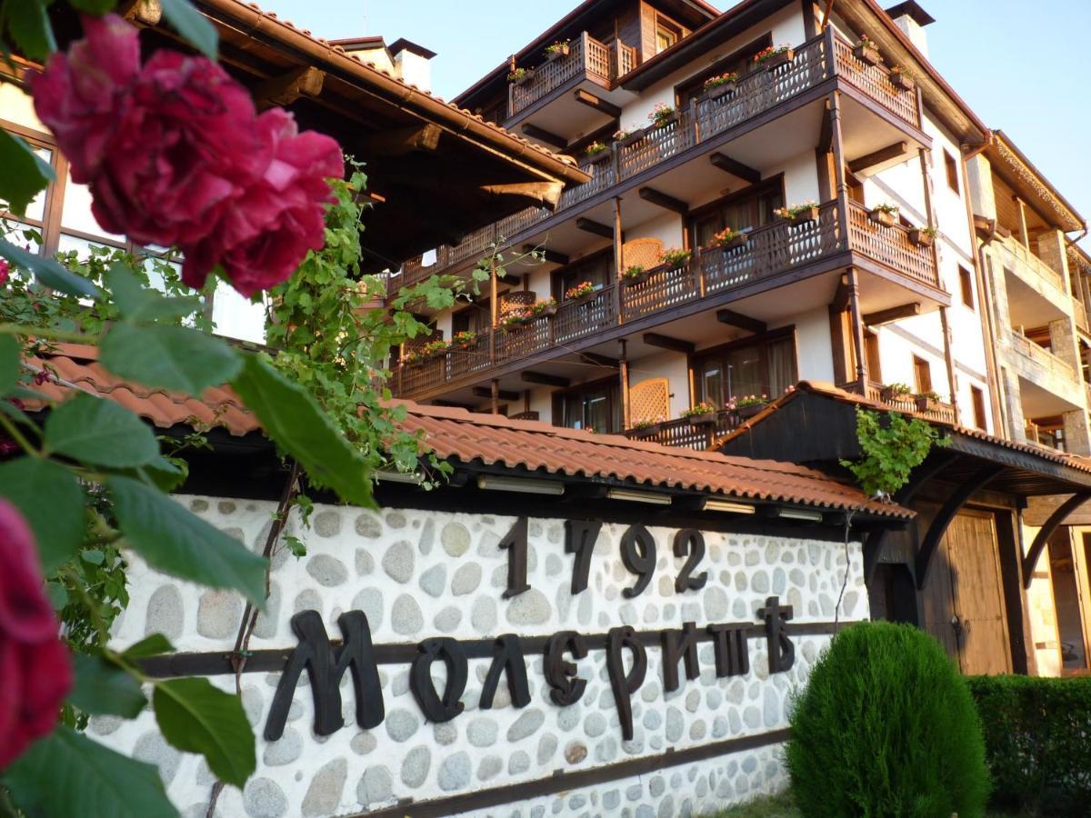 Отель  Molerite Complex  - отзывы Booking