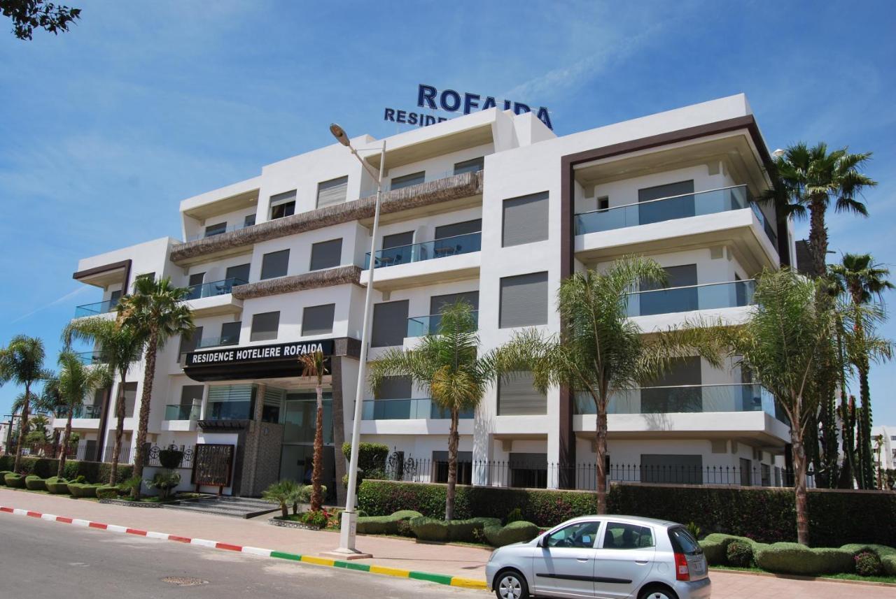 Апарт-отель  Rofaida Appart'Hotel
