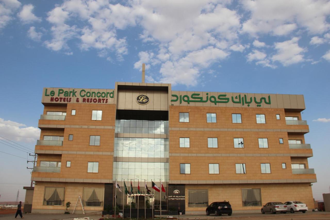 Отель  Le Park Shaqra  - отзывы Booking