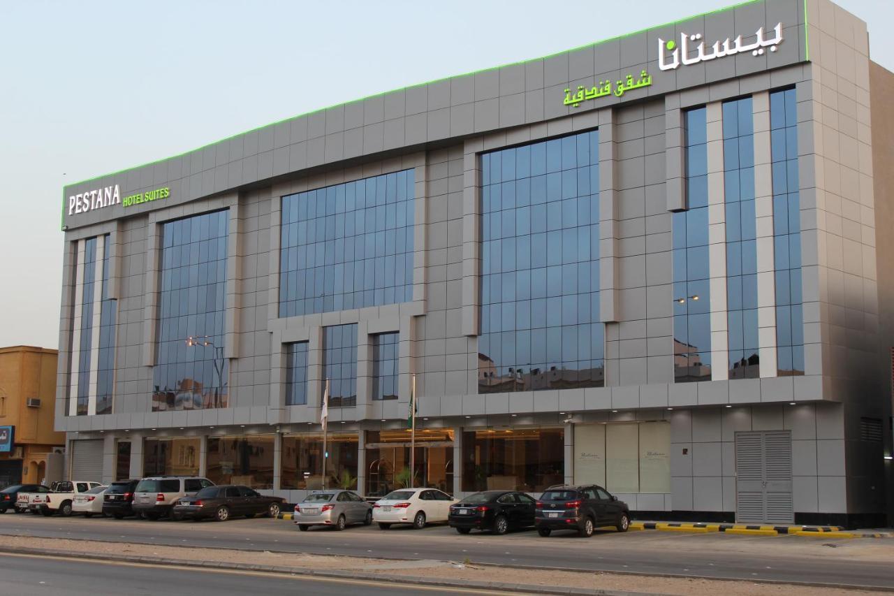 Апарт-отель  Pestana hotel Apartments 2  - отзывы Booking