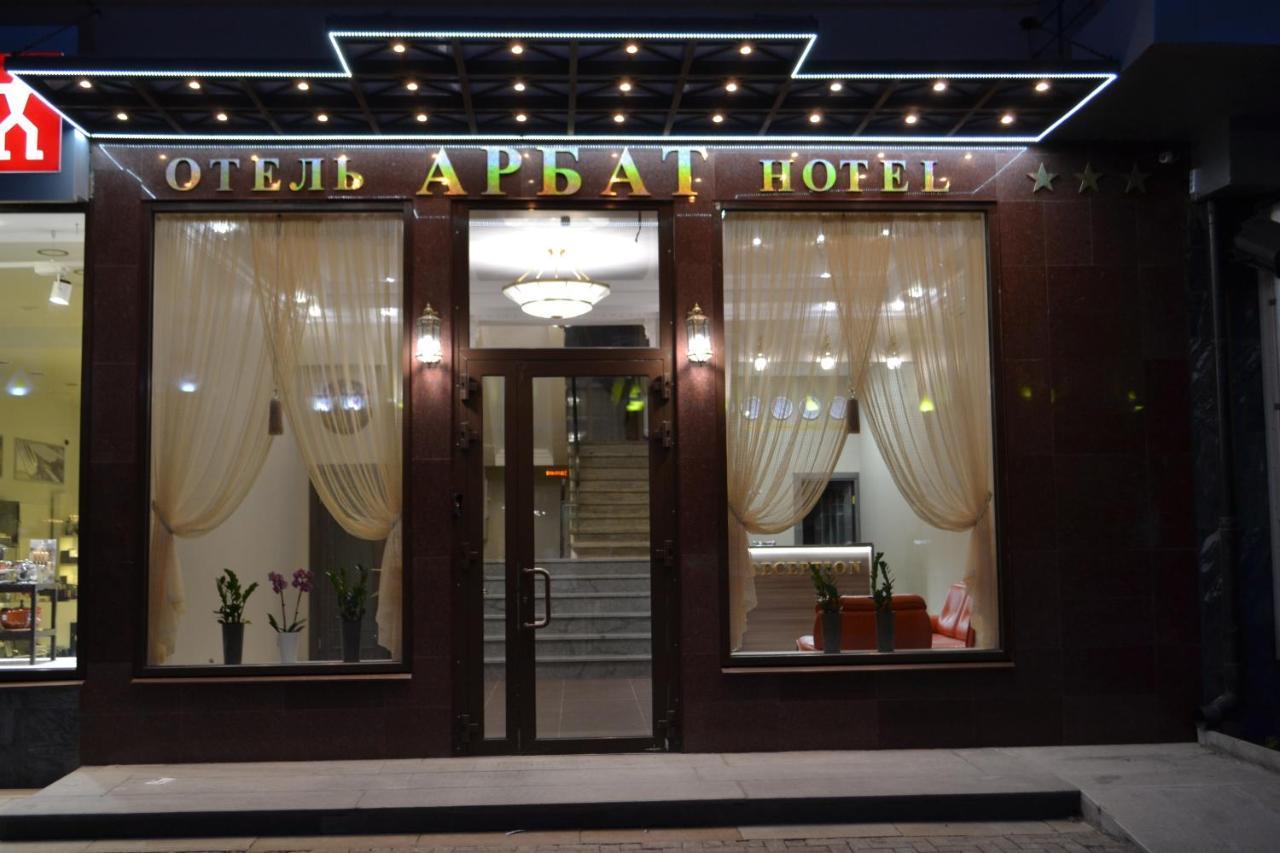 Отель  Отель Арбат   - отзывы Booking
