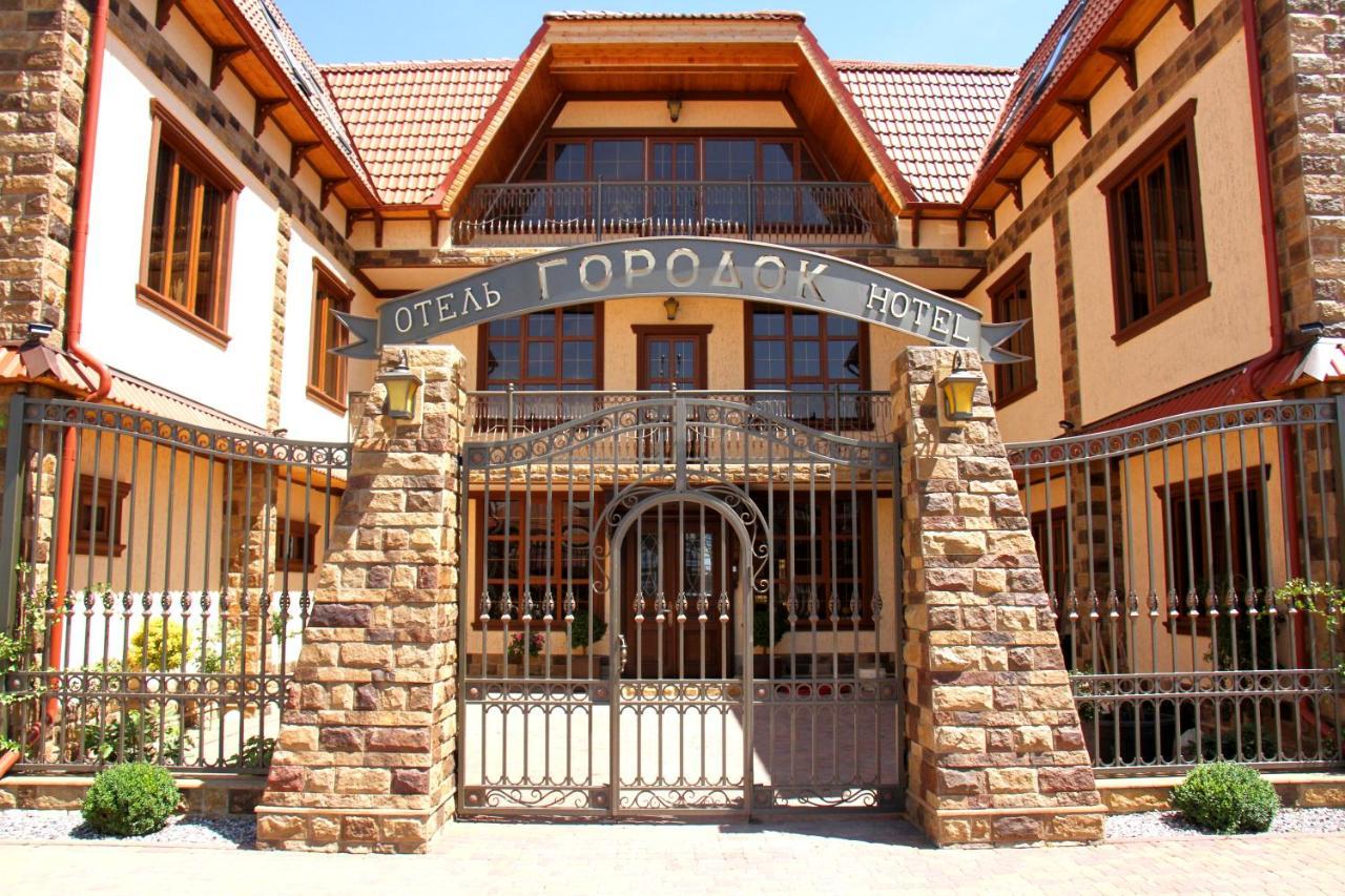 Мини-гостиница  Мини-гостиница  Gorodok