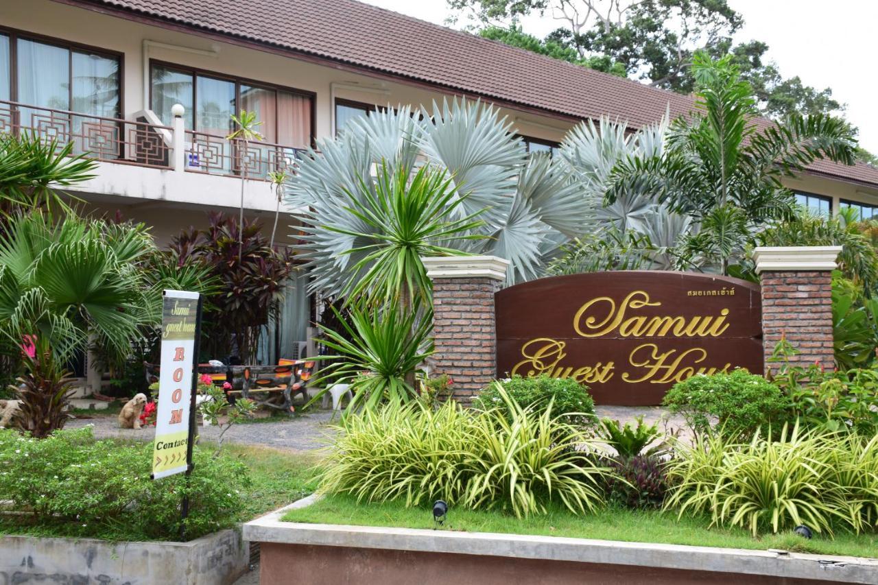Гостевой дом  Samui Guest House