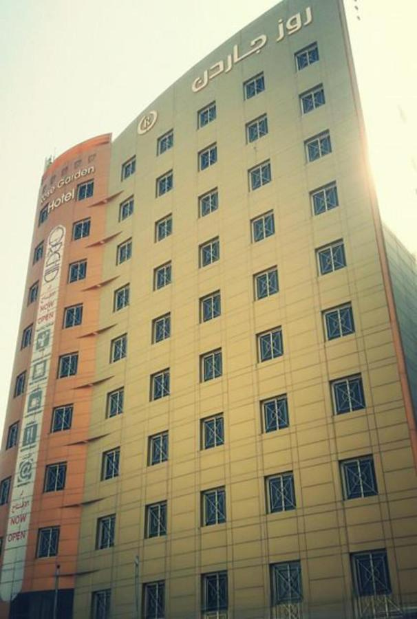 Отель  Rose Garden Hotel  - отзывы Booking