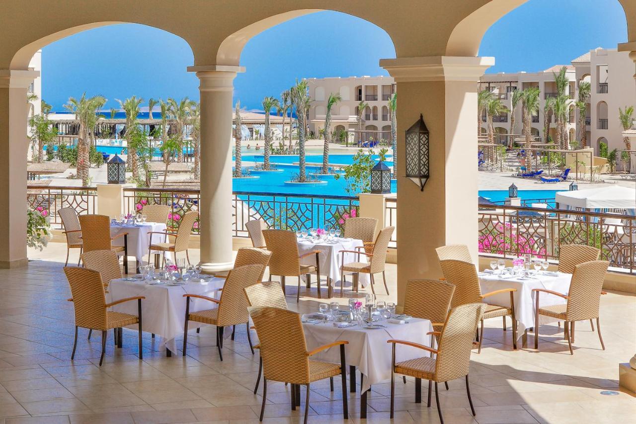 Oferta Jaz Aquamarine Hurghada