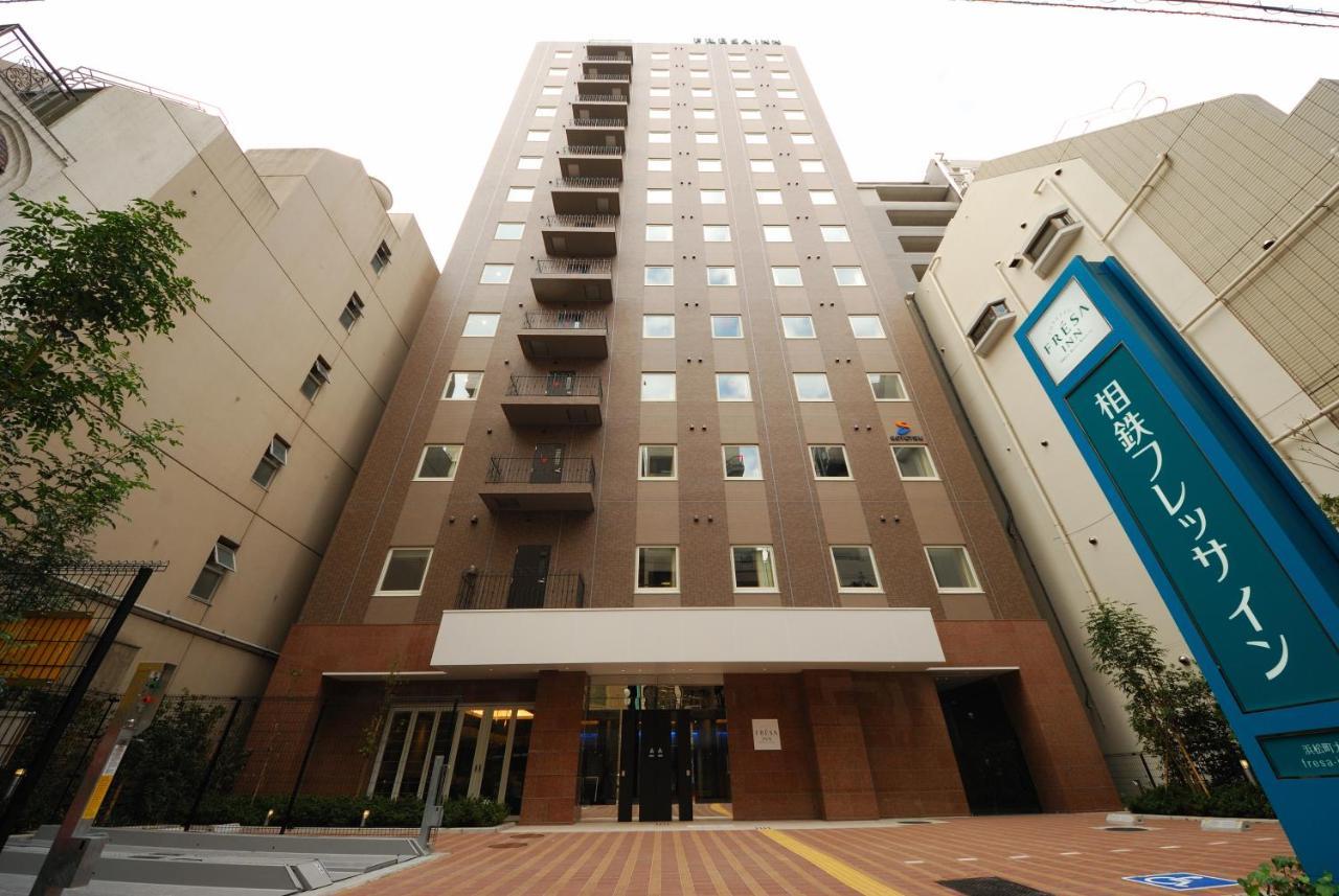 Отель эконом-класса  Sotetsu Fresa Inn Hamamatsucho-Daimon