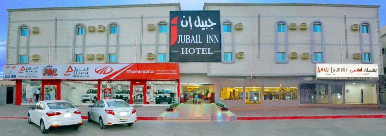 Отель  Отель  Jubail Inn
