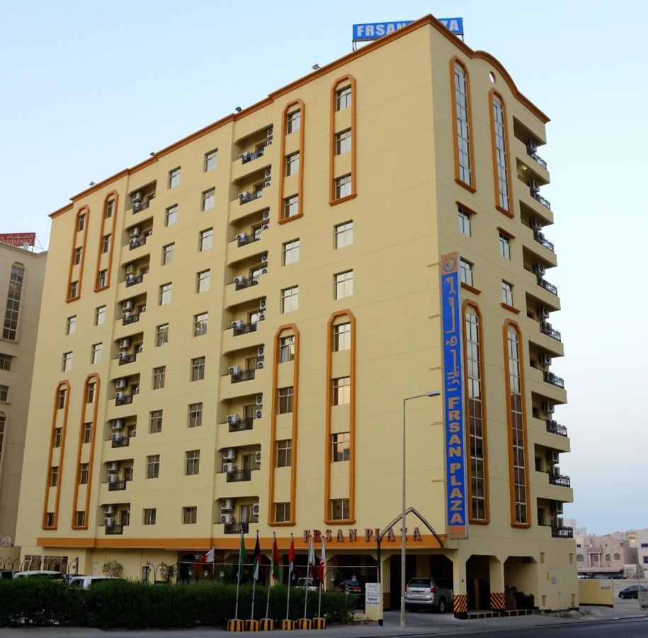 Апарт-отель  Frsan Plaza