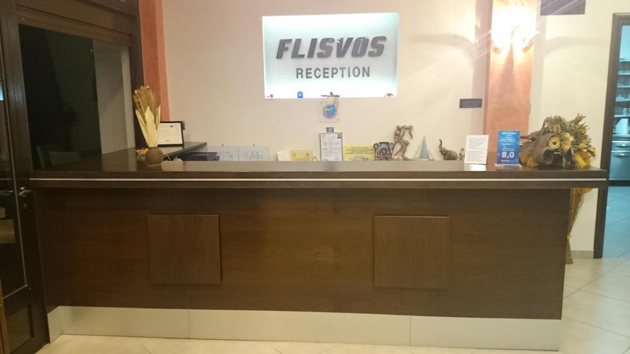 Гостевой дом  Flisvos Rooms  - отзывы Booking