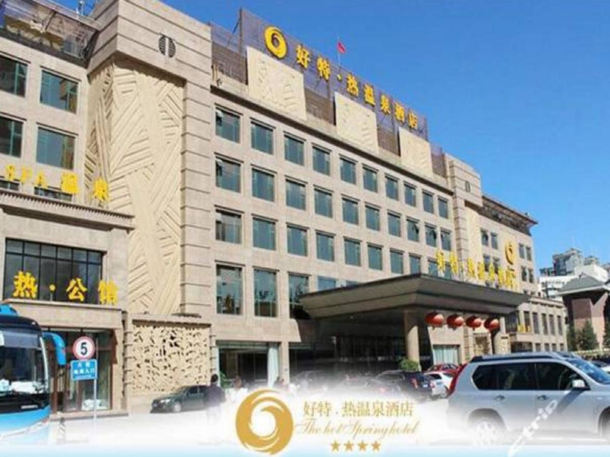 Отель  Отель  The Hot Spring Hotel Of The Hot Club Beijing