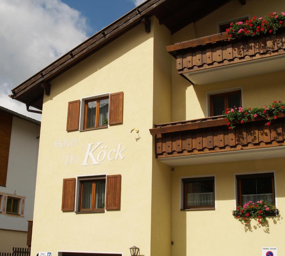 Гостевой дом  Haus Dr. Köck