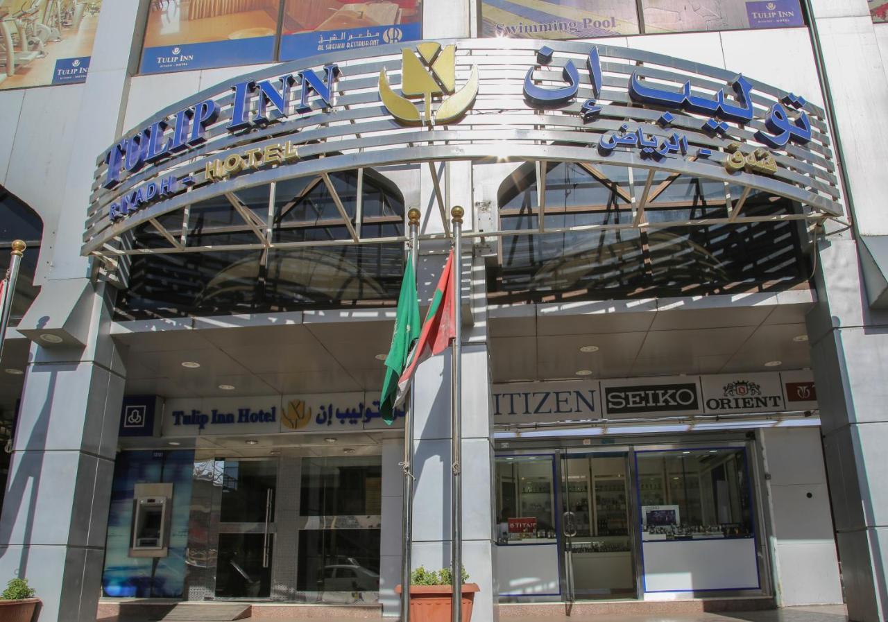 Отель  Tulip Inn Riyadh