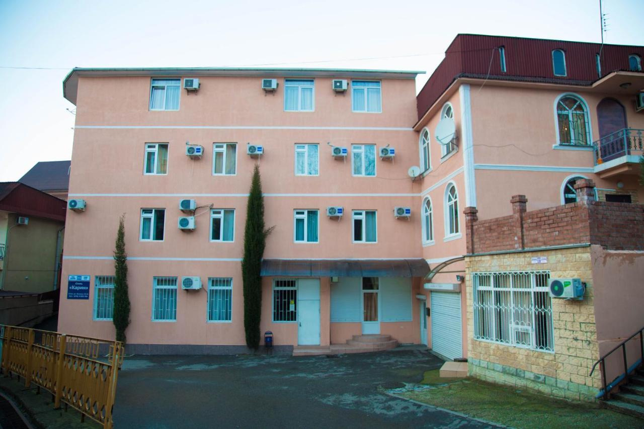 Фото  Гостевой дом  Гостевой Дом Карин